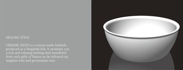 信楽焼デザイン陶浴槽 販売