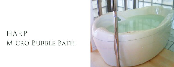 マイクロバブルバス 浴槽 バスタブ 介護ケアや浴室のリフォーム リノベーションに