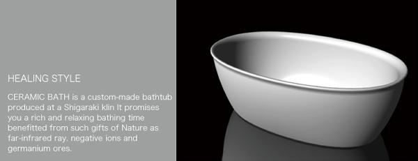 高級浴槽 バスタブ 一点一点 丁寧につくりあげた職人の一級品 信楽焼き陶浴槽