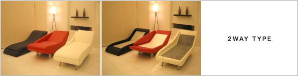 岩盤浴,デザイン家具,ホテル仕様