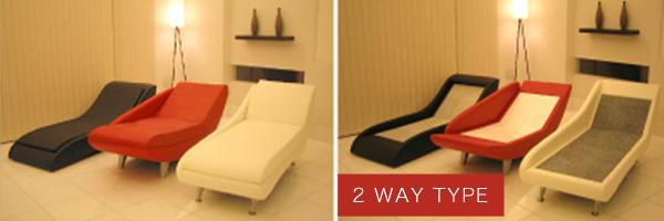 岩盤浴チェア  デザイン家具