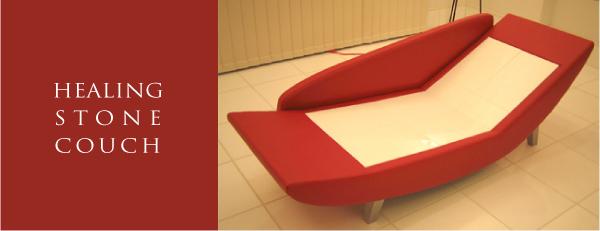 家庭用岩盤浴 椅子 岩盤チェア ヒーリングストーンカウチ