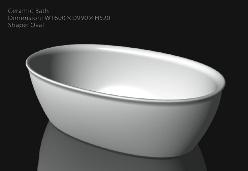 陶器風呂 信楽焼き陶浴槽