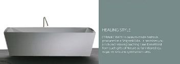 信楽焼の陶器風呂 セラミックバス
