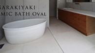 信楽焼の常識をくつがえしたこだわりのデザイン浴槽