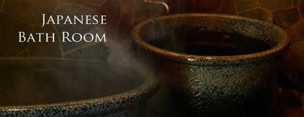信楽焼 陶器浴槽 丸型